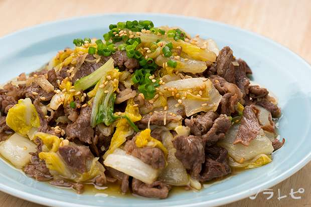 牛肉と白菜の中華風炒め_main1