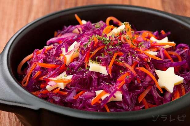 紫キャベツとニンジンのサラダ_main1