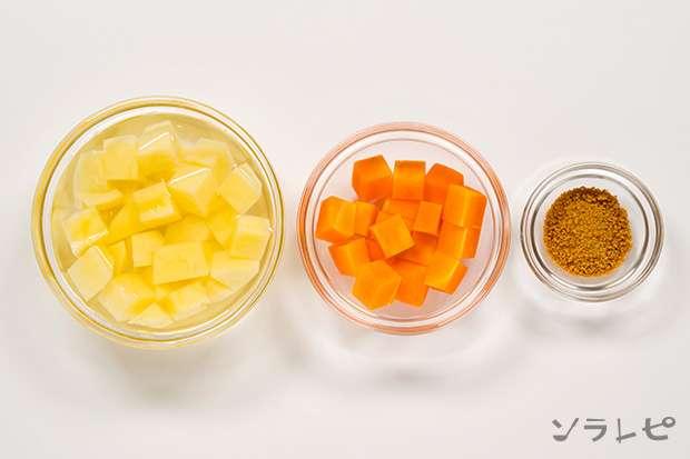 ジャガイモとニンジンのコンソメスープ_main3