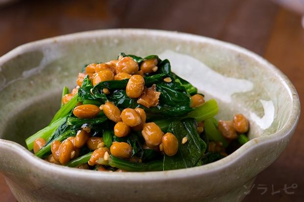 ほうれん草と納豆の梅鰹和え_main1
