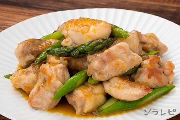 鶏ムネ肉のシトラスソースがけ_main1
