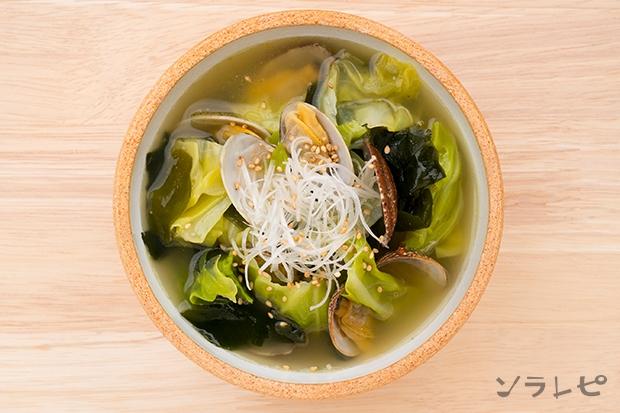 あさりとキャベツのスープ煮_main2
