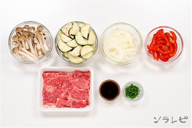 牛肉と野菜のオイスターソース炒め_main3