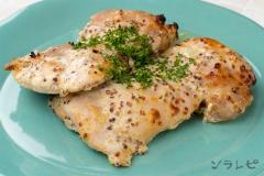 チキンのヨーグルトマスタード焼