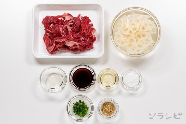 牛肉レンコン炒めの材料