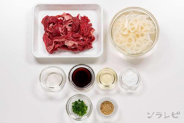 牛肉レンコン炒め_main3