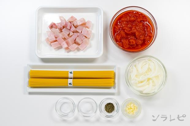 メカジキのトマトパスタ の材料