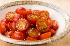 プチトマトのナムル