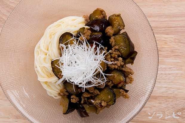 ピリ辛ナスとそぼろの素麺_main2