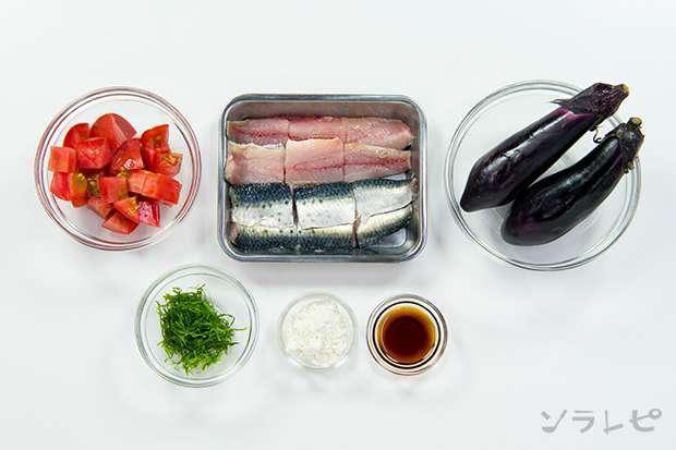 夏野菜とイワシのポン酢和え_main3