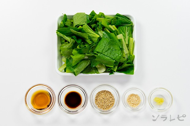小松菜のナムル_main3