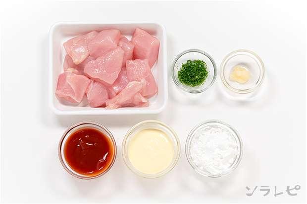 鶏肉のオーロラソース和え_main3