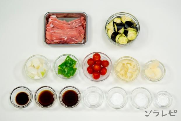 肉巻きトマトの黒酢豚_main3