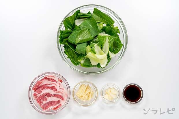 豚肉とチンゲンサイのオイスター炒め_main3