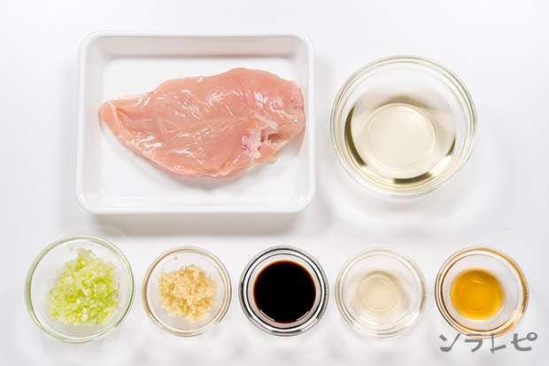 蒸し鶏の薬味ソース_main3