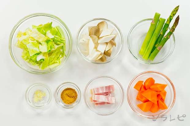 春野菜のコンソメ煮_main3