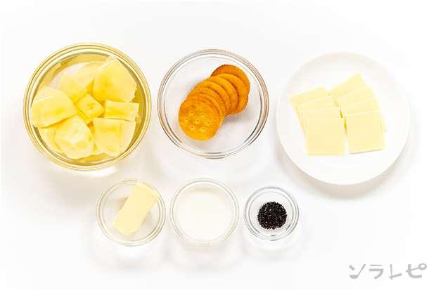ポテトとチーズのおばけ_main3