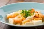エビと豆腐の中華煮