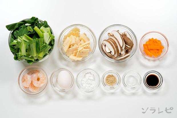 エビと野菜の中華風卵炒め_main3