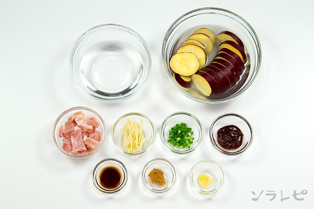 鶏肉とさつま芋のコチュジャン煮の材料