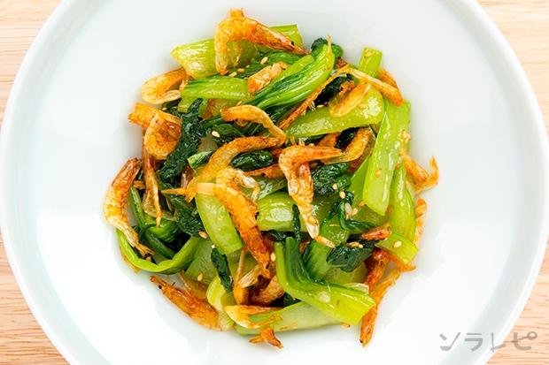 チンゲン菜と桜エビのナムル_main2