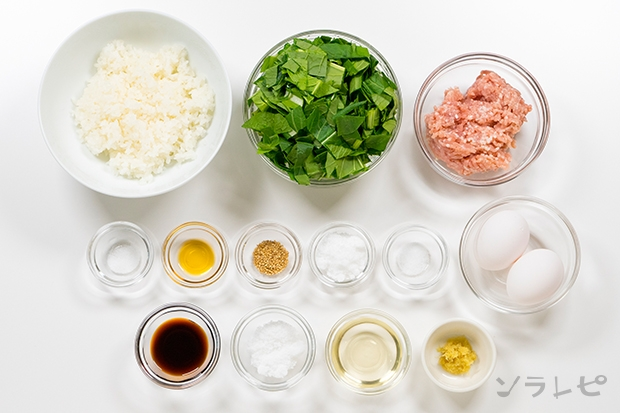 小松菜とそぼろの三色丼 の材料
