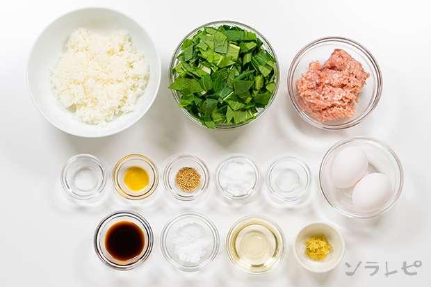 小松菜とそぼろの三色丼_main3