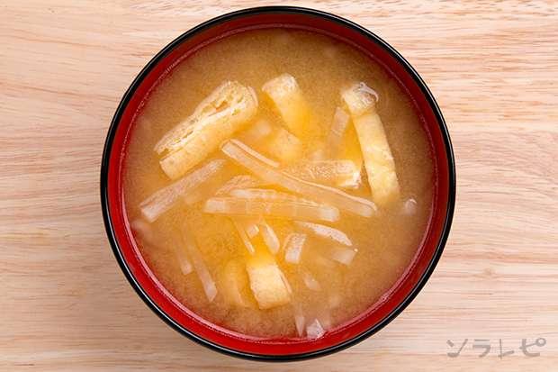 大根と油揚げの味噌汁_main2