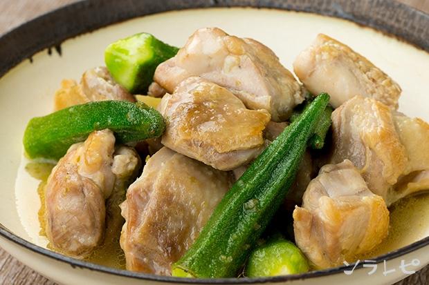 鶏肉とオクラのゆず胡椒煮_main1