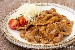 豚肉のまろやか生姜焼き