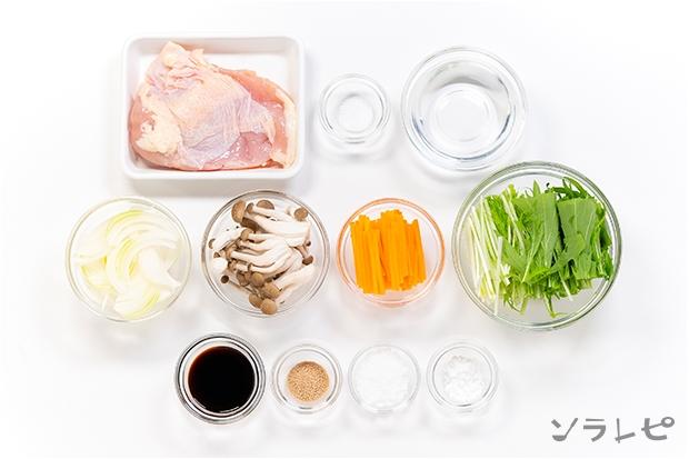 茹で鶏のさっぱり野菜あんかけ_main3