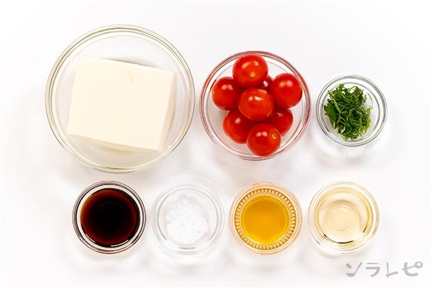 ミニトマトと豆腐のサラダ_main3