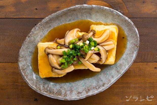 豆腐のきのこあんかけ_main2