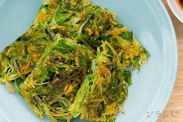 水菜の和風チヂミ_main2