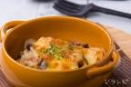 里芋のピリ辛グラタン