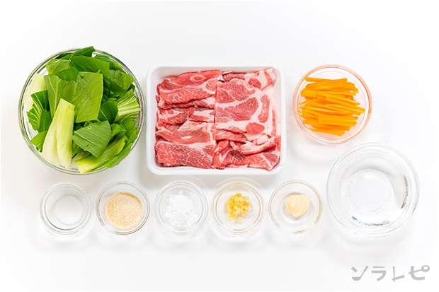 チンゲン菜と豚肉のあんかけ風炒め_main3
