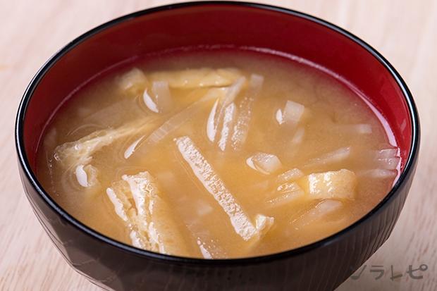 大根と油揚げの味噌汁_main1