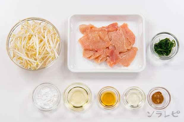 鶏肉のくずたたき梅肉ソースがけ_main3