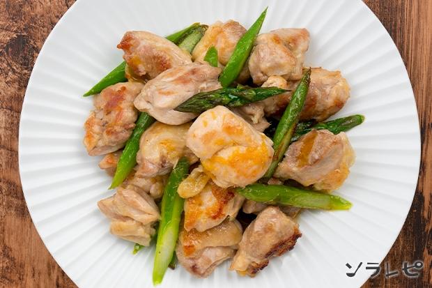 鶏ムネ肉のシトラスソースがけ_main2