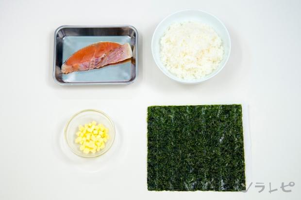 鮭とチーズのおむすび_main3