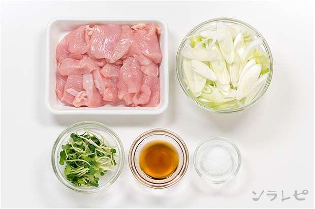 鶏肉ネギ塩炒め_main3