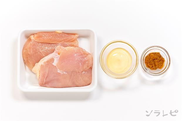 鶏肉の味噌マヨ焼き_main3
