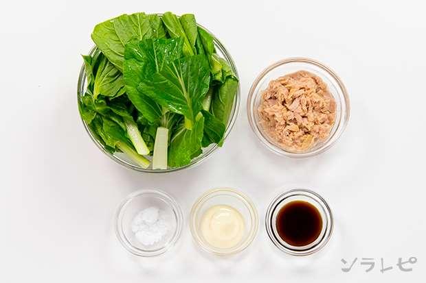 小松菜のオイスターマヨ和え_main3