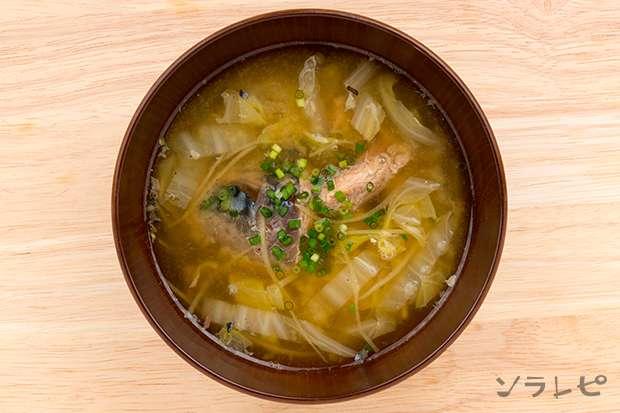 サバの水煮の味噌汁_main2