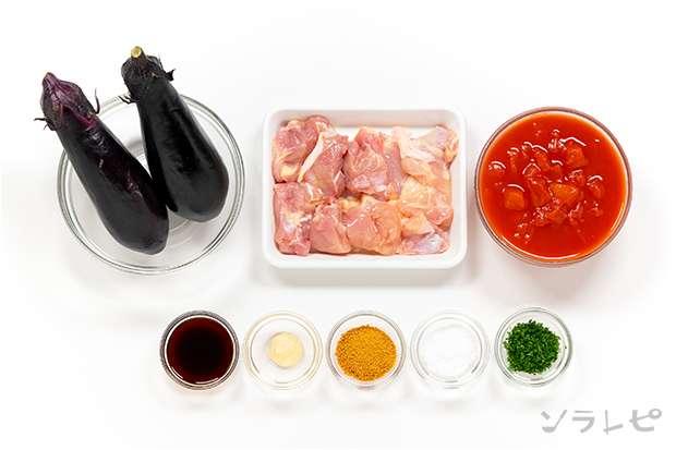 鶏肉と茄子のトマト煮_main3