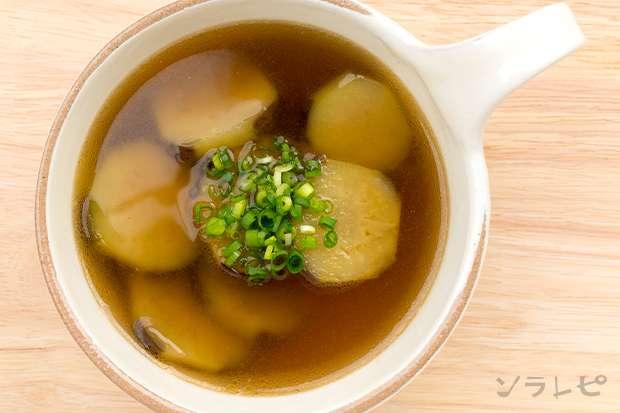 焼きナスのスープ_main2