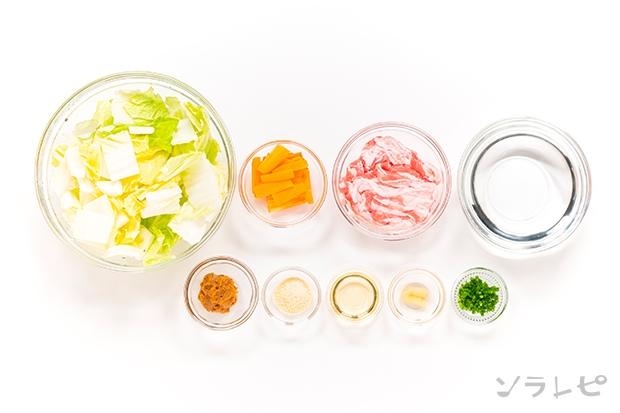 豚肉と白菜のニンニク味噌煮_main3