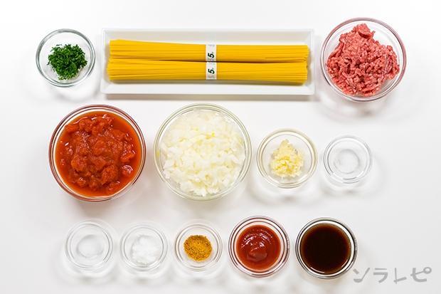 ミートソーススパゲティー の材料