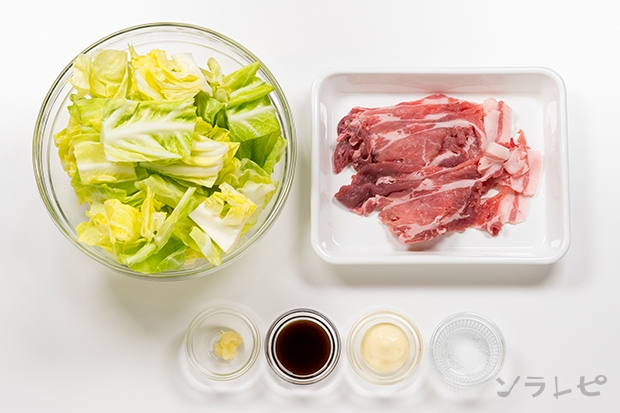 豚肉とキャベツのオイスターマヨネーズ炒め の材料