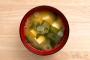 豆腐とワカメと長ネギの味噌汁_sub2